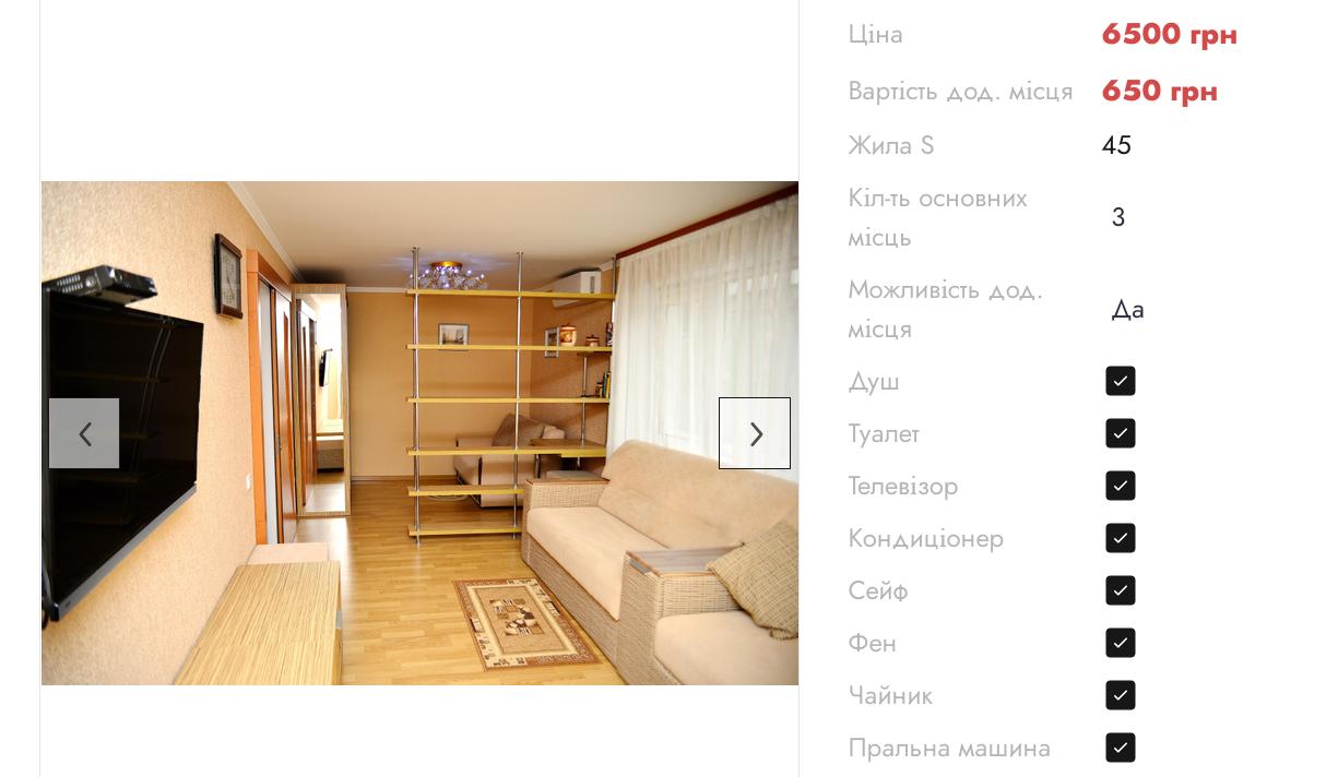 Где отдохнуть в Приморске: ТОП вариантов жилья в августе, фото-38