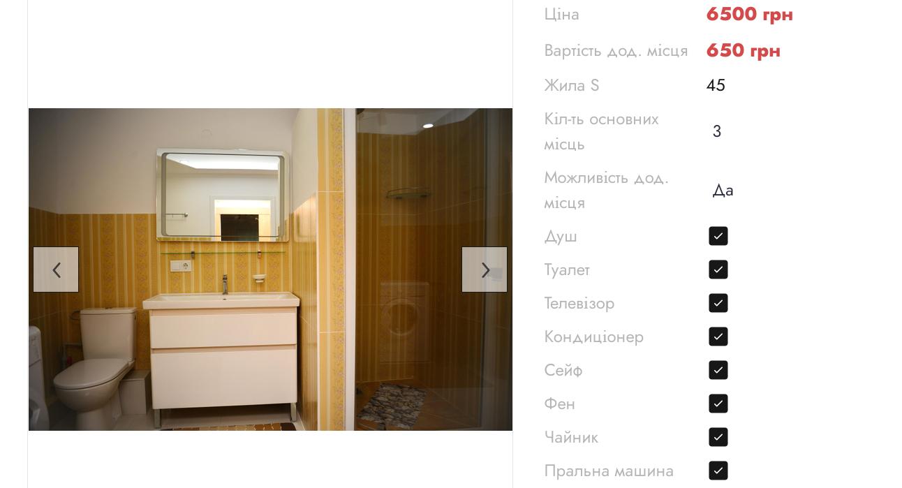 Где отдохнуть в Приморске: ТОП вариантов жилья в августе, фото-39