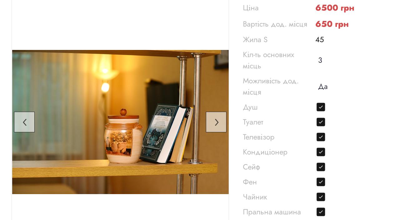 Где отдохнуть в Приморске: ТОП вариантов жилья в августе, фото-40