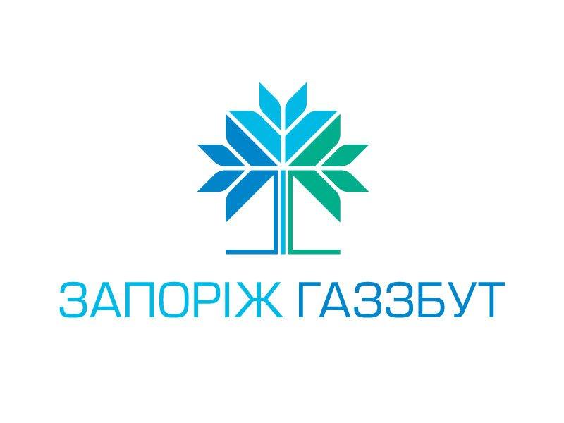 «Запорожгаз Сбыт» не изменяет цену на газ для населения в сентябре, фото-1