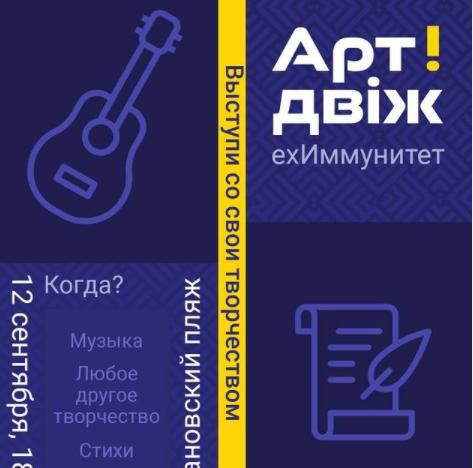 hghh 613a685a92471 - Пикник на Радуге, джазовый концерт и фестиваль консервации: 10 идей, как провести выходные в Запорожье
