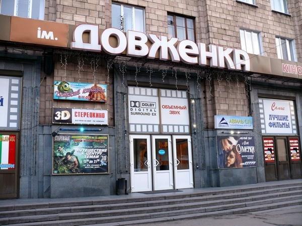 Документы для кредита Довженко улица купить два ндфл с подтверждением