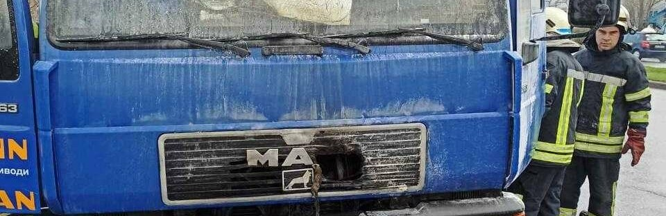 В Запорожье на ходу загорелся грузовик