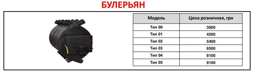 Снимок экрана_2016-09-27_12-44-01