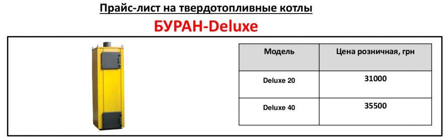 Снимок экрана_2016-09-27_12-41-46